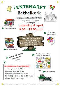 20190225_poster-lentemarkt